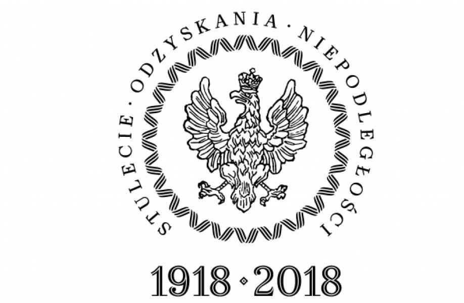Koszalin 100 Lecie Odzyskania Niepodległości Ekoszalinpl